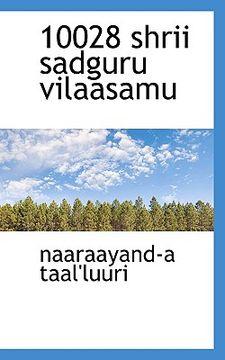 portada 10028 shrii sadguru vilaasamu