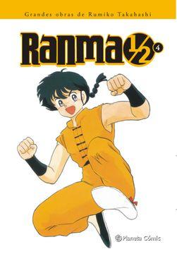 portada Ranma Kanzenban n⺠04