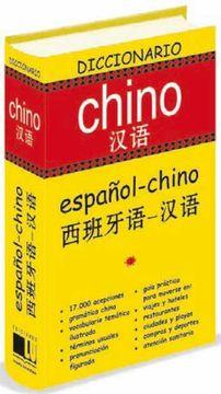 portada Dº Chino     Español-Chino (Diccionarios)